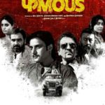 Phamous film release date is 1st June 2018.