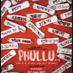 Phullu movie poster on sanitary napkins all over