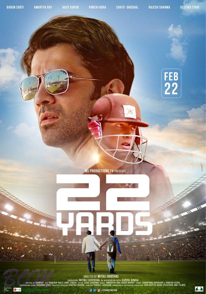 Poster of 22 Yards sports movie on cricket