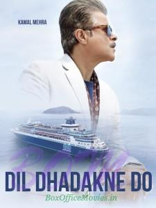 Poster of Anil Kapoor as Kamal Mehra in Dil Dhadakne Do