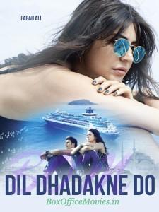 Poster of Anushka Sharma as Farah Ali in Dil Dhadakne Do