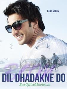 Poster of Ranveer Singh as Kabir Mehra in Dil Dhadakne Do