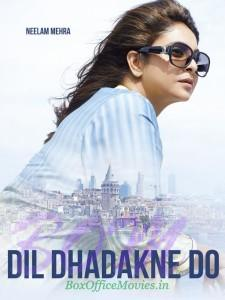 Poster of Shefali Shah as Neelam Mehra in Dil Dhadakne Do