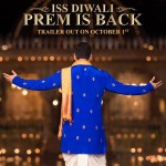 Salman Khan presence makes Prem Leela entertaining