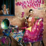 Anaarkali of Aarah trailer gets viewers attention boldly