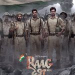 Raag Desh movie poster