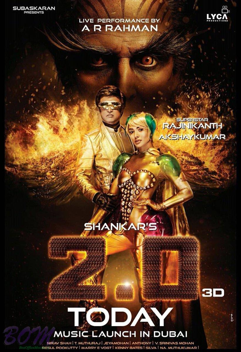 Rajinikant and Akshay Kumar starrer 2 point 0 poster