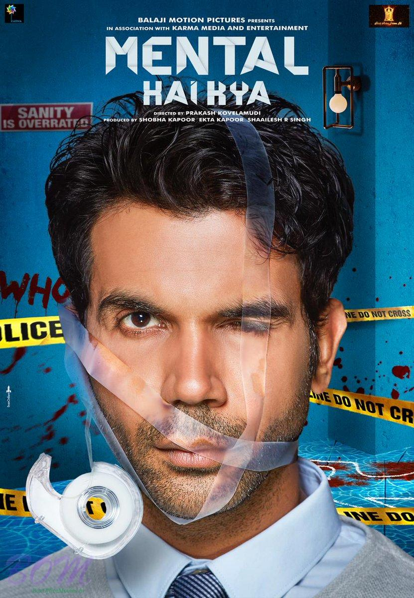 Rajkumar Rao starrer winking poser of Metal Hai Kya movie