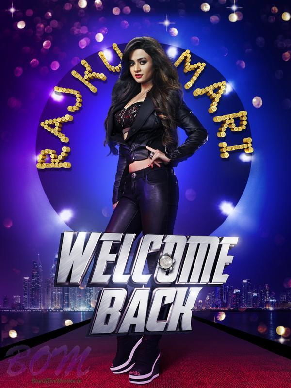 Rajkumari first look in Welcome Back