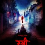 Feel the pain of disappearing men with STREE movie trailer