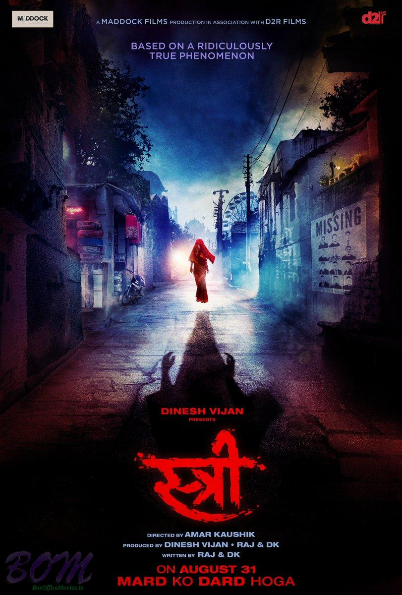 STREE film is coming in cinemas on 31st August 2018.