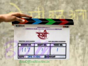 Rajkummar Rao and Shraddha Kapoor starrer STREE movie clipper