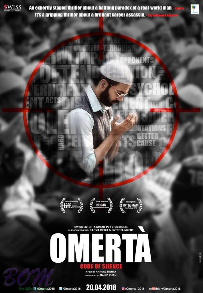 Rajkummar Rao antagonist in OMERTA movie poster