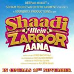Everything is fair in love and war – Shaadi Mein Zaroor Aana movie trailer