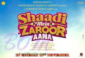 Rajkummar and Kriti starrer Shaadi Mein Zaroor Aana movie poster