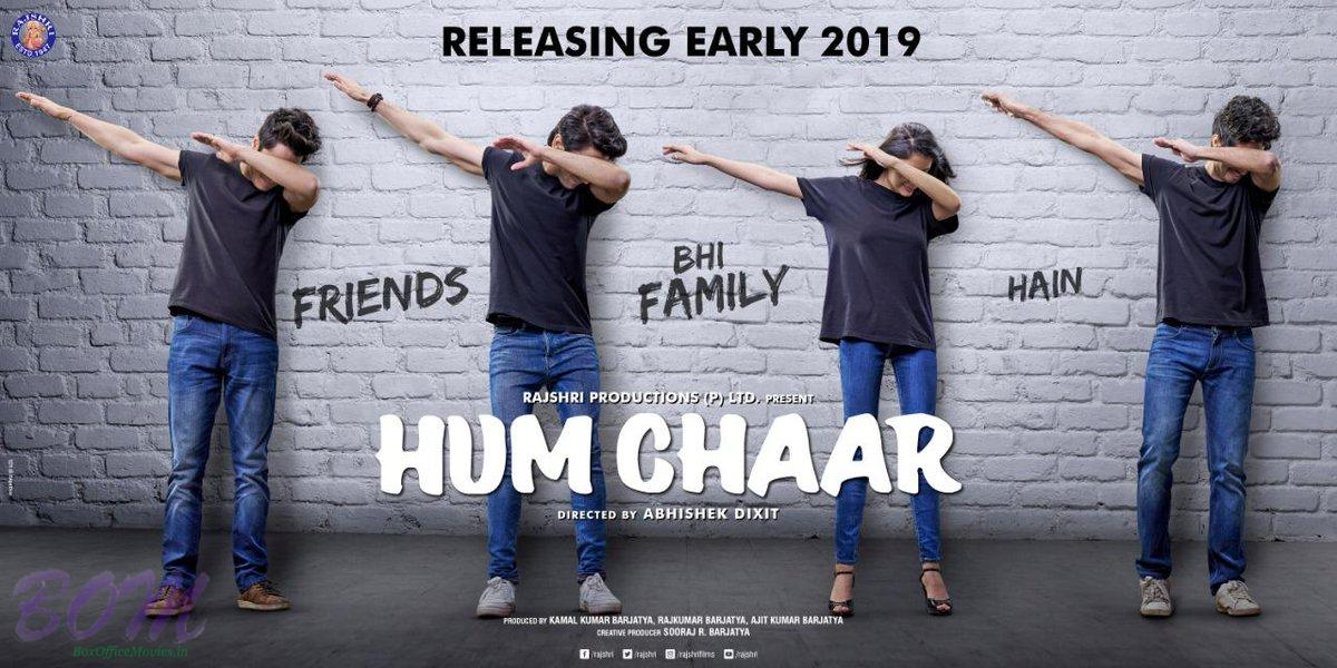 Rajshri unveils the teaser poster of its new film Hum Chaar