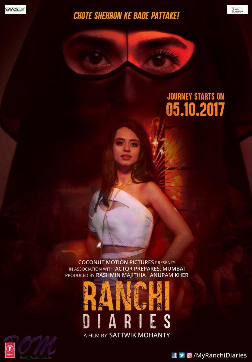 Ranchi Diaries movie poster