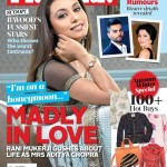 Rani Mukerji is on Masala Magazine cover page September issue