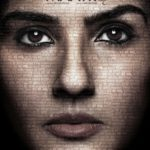 Raveena Tandon starrer Maatr movie poster