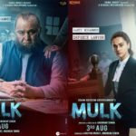 MULK shows the other side of the coin – trailer and analysis
