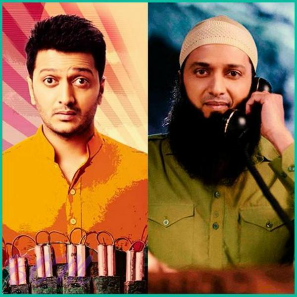 Riteish Deshmukh's two looks from Bangistan movie