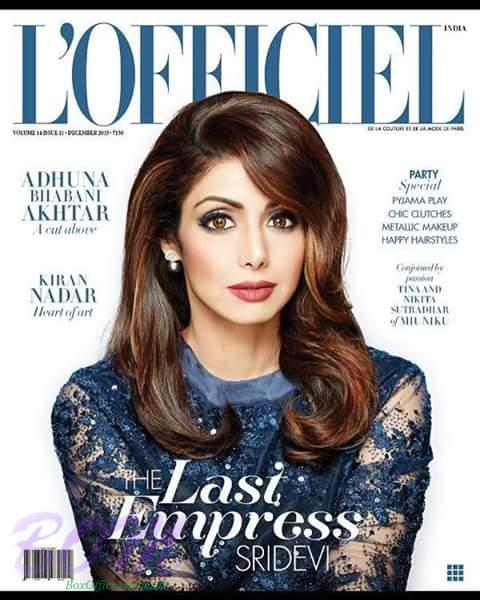 SRIDEVI BONEY KAPOOR cover page attraction for LÓfficiel December 2015 issue