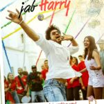 This excuse from Jab Harry Met Sejal seems to create right buzz among viewers