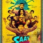 SAAT UCHAKKEY Movie TEASER