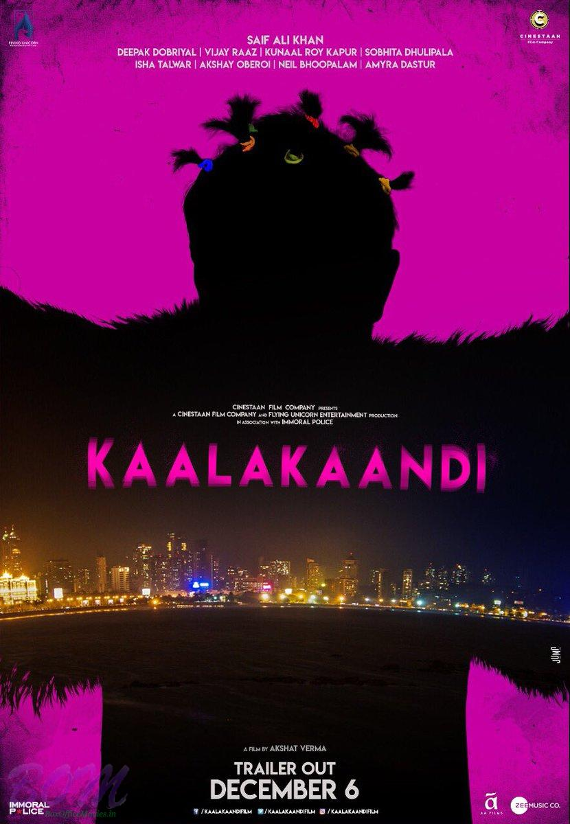 Saif Ali Khan starrer Kaalakaandi movie poster