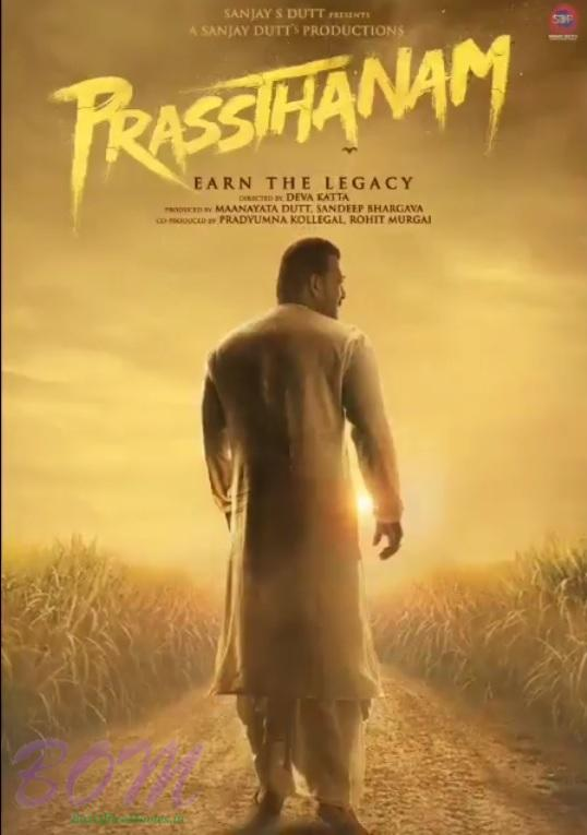 Sanjay Dutt starrer First look poster of Prassthanam movie