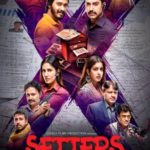 Setters movie poster with release date 12 Apr 2019