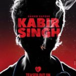 Shahid Kapoor and Kiara Advani starrer Kabir Singh movie release date is 20 June 2019