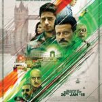 Mujhe Yaad Hai romantic song from Aiyaary movie