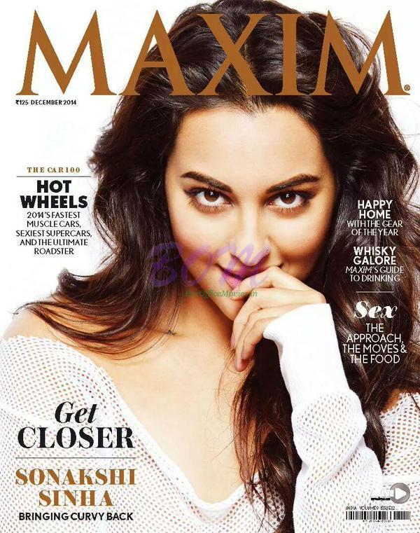 Sonakshi Sinha on the cover page of MAXIM magazine December 2014 issue