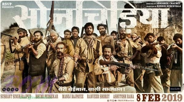 Sonchiriya movie release date is 8 Feb 2019