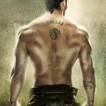 Sooraj Pancholi first look from Hero 2015