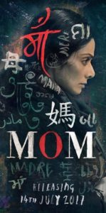 Nobody knows the feeling of MOM – Trailer 2