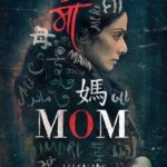 Sridevi to make you cry again with MOM