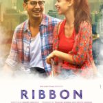 Stars Kalki Koechlin and Sumeet Vyas starrer RIBBON movie poster