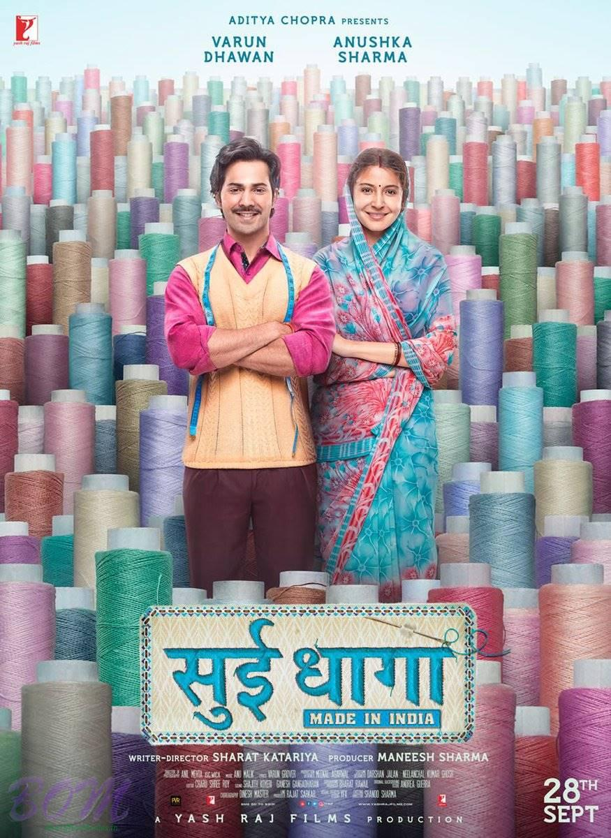 Sui Dhaaga - Made In India movie new poster