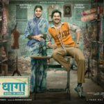 Sui Dhaaga to be another blockbuster if stitched well – trailer analysis