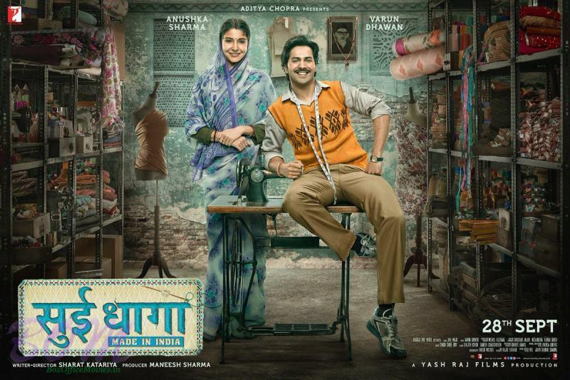 Poster of Sui Dhaaga - Made in India - release date is 28 Sep 2018