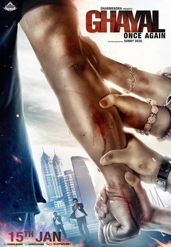 Sunny Deol starrer Ghayal Once Again first look poster