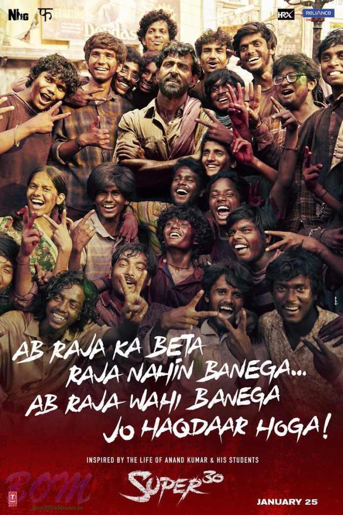 Super30 movie poster with final release date