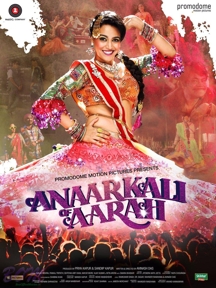 Swara Bhaskar starrer Anaarkali Of Aarah Movie Poster