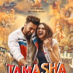 Romantic thrill TAMASHA smells delicious