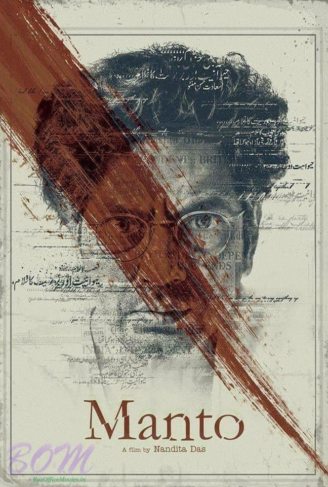 Teaser Poster of Manto