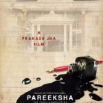 Teaser poster of Pareeksha movie by Prakash Jha