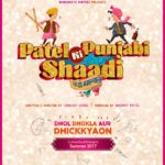 Paresh Rawal and Rishi Kapoor starrer Patel Ki Punjabi Shaadi movie teaser