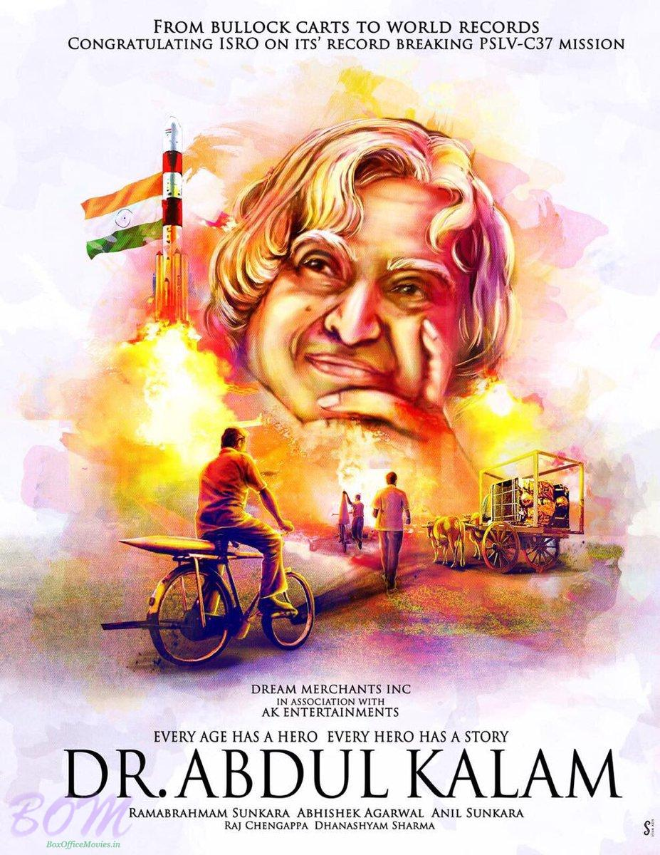 Teaser poster of a film on Dr APJ Abdul Kalam